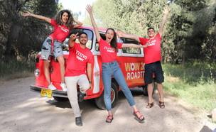 """התנדבות קוקה-קולה (צילום: יח""""צ קוקה-קולה)"""