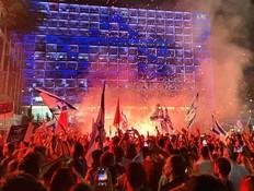 חגיגות בכיכר רבין עם השבעת ממשלת בנט-לפיד (צילום: גל שלזינגר)