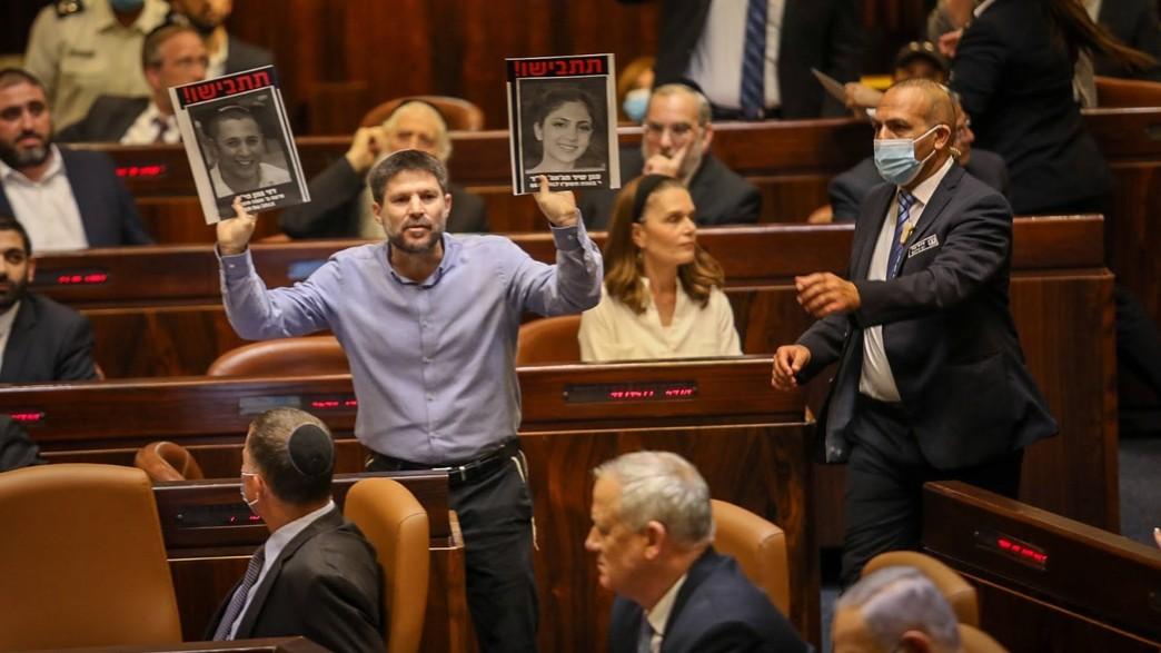 השבעת הממשלה ה 36 (צילום: נועם מושקוביץ, כנסת ישראל)