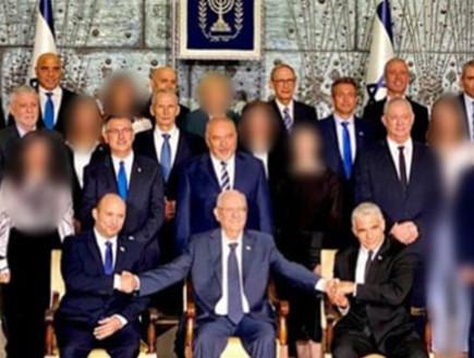 פני הנשים בממשלה טושטשו (צילום: בחדרי חרדים)
