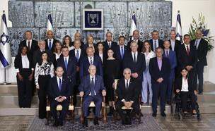 ממשלת ישראל ה-36 מתכנסת לתמונה המסורתית בבית הנשיא (צילום: יונתן סינדל, פלאש 90)