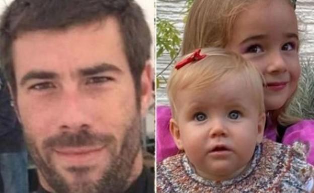 אב רצח את בנותיו (צילום: פייסבוק\El País English Edition)