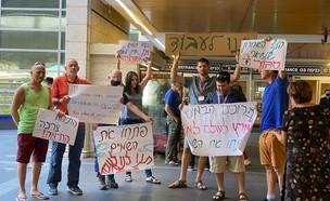 מחאת מורי הדרך (צילום: באדיבות המצולמים)