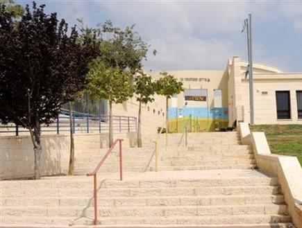 בית ספר אסיף, מודיעין