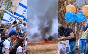 שריפות בעוטף שעות לפני מצעד הדגלים (עיבוד: פלאש 90)
