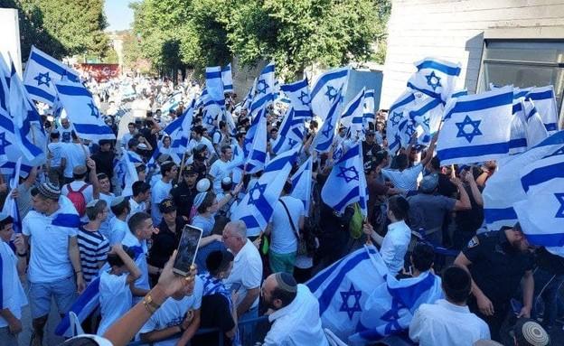 מצעד הדגלים בירושלים (צילום: אם תרצו)