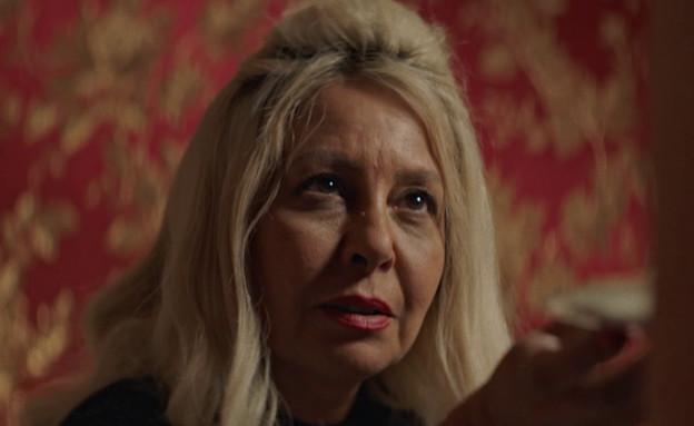 """אוולין הגואל ב""""היורשת"""" (צילום: מתוך """"היורשת"""", קשת 12)"""