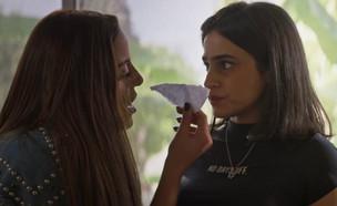 """נסרין קדרי ובתאל משיאן ב""""היורשת"""" (צילום: מתוך """"היורשת"""", קשת 12)"""