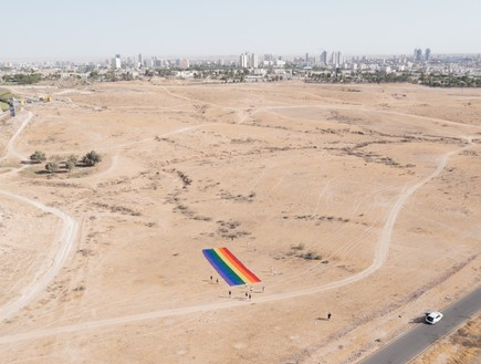 """דגל הגאווה הענק בבאר שבע (צילום: ניק סמירוב, האגודה למען הלהט""""ב)"""