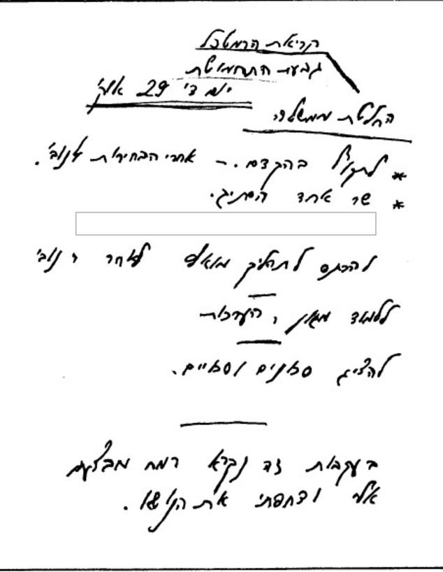 """החלטת הממשלה על אישור תקיפת הכור הגרעיני בעירק (צילום: ארכיון צה""""ל ומערכת הביטחון)"""