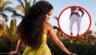 מחשוף התחת של ריהאנה (צילום: האתר הרשמי)