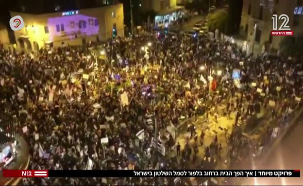 איך הפך הבית ברחוב בלפור לסמל השלטון בישראל?