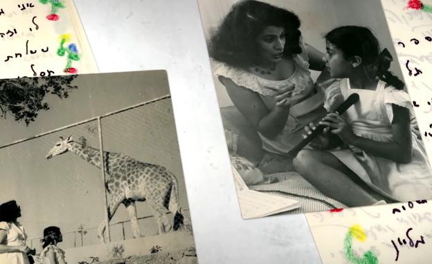 שושנה דמארי, בתה נאוה והמכתבים (צילום: חדשות 12)