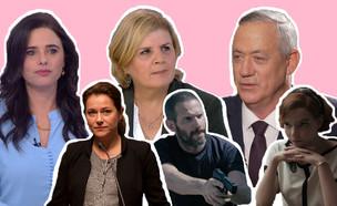 """המלצות השרים (צילום: קשת 12; Mike Kollöffel/yes; Ken Woroner/Netflix; צילום מסך מתוך """"בלקספייס""""; N12; החדשות 12)"""