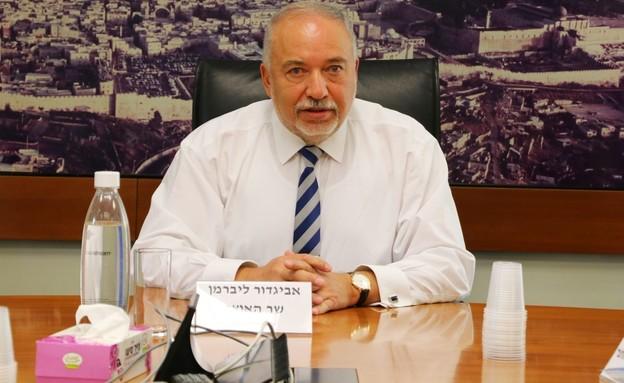 Avigdor Lieberman, Ministro de Finanzas (Foto: Portavoz del Ministerio de Finanzas)