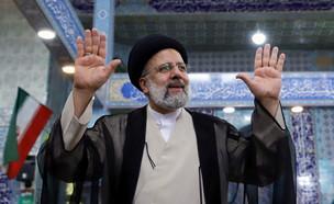 נשיא אירן הנבחר אברהים ראיסי (צילום: רויטרס)