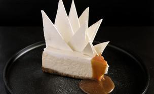 עוגת גבינה ניו יורק, רוטב טופי מלוח ושוקלד לבן (צילום: מתן צוקרמן, פרטי)