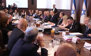 ישיבת ממשלה ראשונה