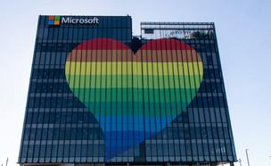 קמפוס מייקרוסופט הואר בצבעי הגאווה  (צילום: יחסי ציבור)