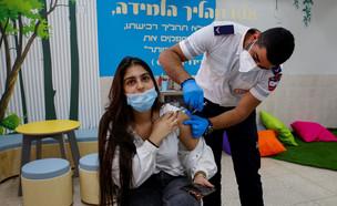 חיסון בני נוער (צילום: פלאש 90)