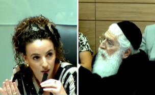 """מהומה בוועדה המסדרת: ח""""כ פרוש לסילמן: """"ילדה קטנה"""" (צילום: ערוץ הכנסת)"""