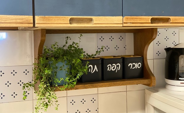 שיפוץ מטבח אופיר ועינת (צילום: עינת לנל)