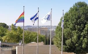 דגל הגאווה מעל משרד החוץ (צילום: עמוד הטוויטר של יאיר לפיד)