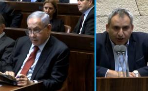 זאב אלקין וראש האופוזיציה נתניהו במליאת הכנסת (צילום: ערוץ כנסת)