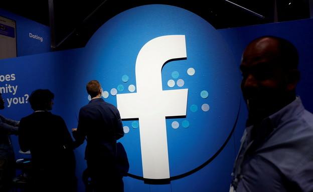 הלוגו של חברת פייסבוק (צילום: רויטרס)