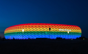 אצטדיון אליאנז מינכן (צילום: anahtiris, Shutterstock)