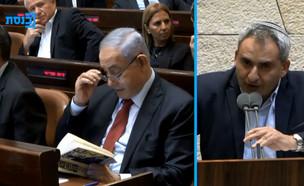 בנימין נתניהו קורא ספר בכנסת, 2021 (צילום: ערוץ כנסת)
