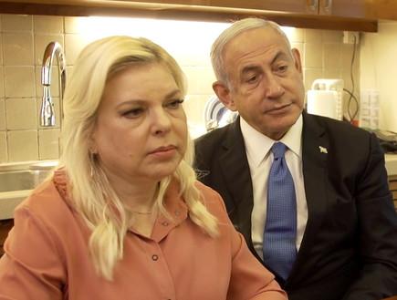 """שרה נתניהו: """"נרצה שהילדים שלנו יתחתנו עם העם שלנו"""" (צילום: מתוך """"הקול של ניקול"""", ערוץ 24 החדש)"""