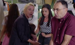 מה שבע: הקומדיה החדשה של קטורזה ומיה דגן (צילום: מה שבע, קשת 12)