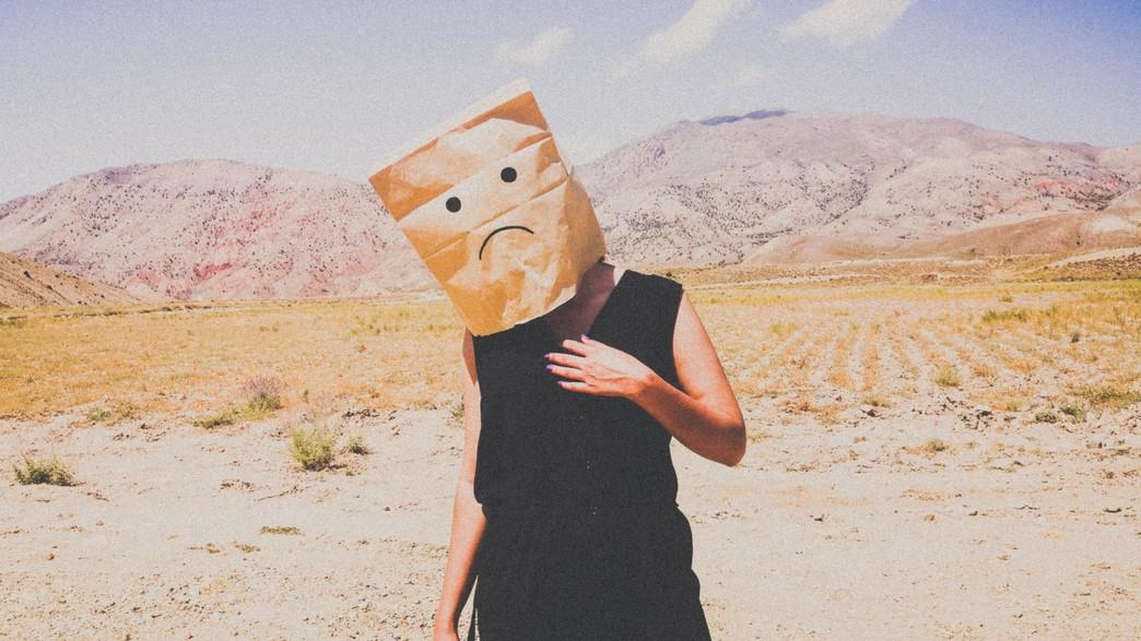 אומללות (צילום: arash payam UNSPLASH)