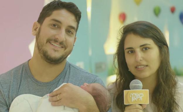"""האם האופי שלנו נקבע כבר בחדר הלידה? (צילום: מתוך """"פאולה וליאון"""", קשת 12)"""