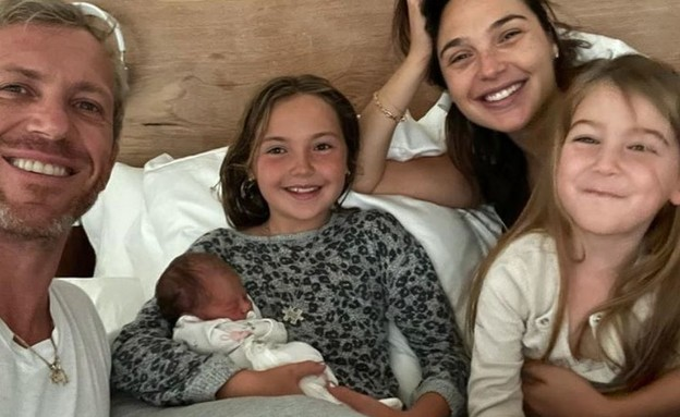 גל גדות ילדה את הבת השלישית שלה (צילום: אינסטגרם Gal Gadot)
