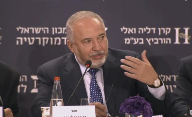 שר האוצר אביגדור ליברמן בכנס הורוביץ לכלכלה וחברה (צילום: המכון הישראלי לדמוקרטיה)