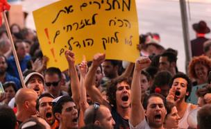 המחאה החברתית, יולי 2011 (צילום: נתי שוחט, פלאש 90)