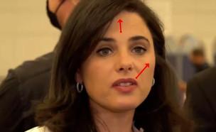 """מה אומרת שפת הגוף של הפוליטיקאים שלנו? (צילום: מתוך """"אופירה וברקוביץ'"""", קשת 12)"""