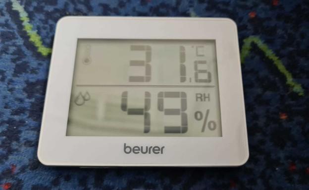 מדדנו כמה חם באוטובוסים (צילום: N12)