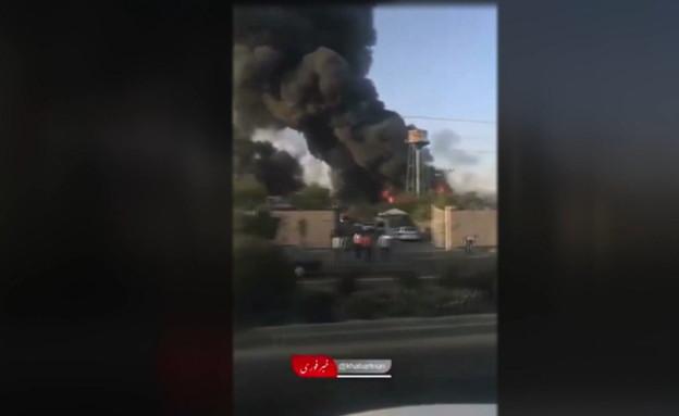 פיצוץ בטהרן