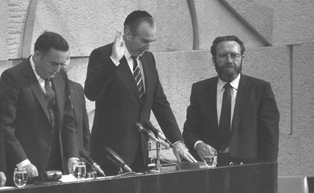 """השבעת הנשיא ה-6 חיים הרצוג (צילום: HERMAN CHANANIA, לע""""מ)"""