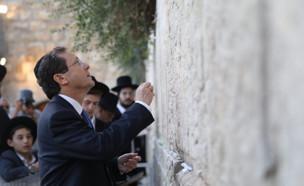 הנשיא הנבחר, יצחק הרצוג הגיע לרחבת הכותל המערבי (צילום: לעמ)