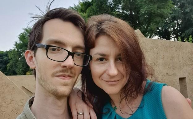 נישואי יוטה (צילום: עצמי)