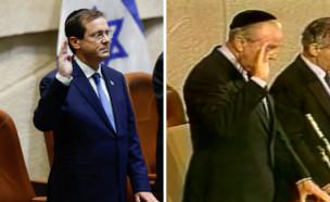חיים הרצוג, יצחק הרצוג, השבעת נשיא המדינה (עיבוד: יונתן זינדל, פלאש 90)