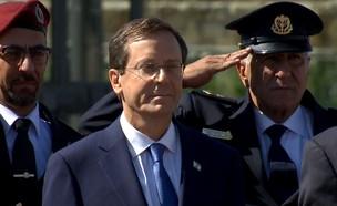 טקס קבלת הפנים לנשיא הנכנס ברחבת הכנסת (צילום: דוברות הכנסת)