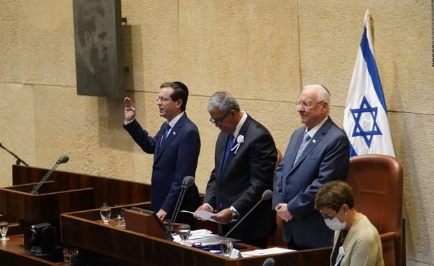 הנשיא ה-11 יצחק הרצוג נשבע לממשלה (צילום: נועם מוסקוביץ, דוברות הכנסת)