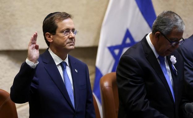 הנשיא ה-11 יצחק הרצוג נשבע לממשלה (צילום: יונתן זינדל, פלאש 90)
