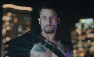 """דניאל מורס (צילום: שי (שריקי) פרג, מתוך """"גיבורים - מהדורה מוגבלת"""")"""
