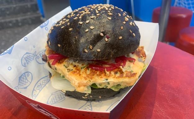 סייל פיש - המבורגר סלמון (צילום: ניצן לנגר, אוכל טוב, mako)